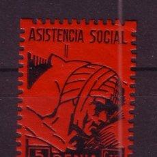 Sellos: DENIA GG 451* - AÑO 1937 - ASISTENCIA SOCIAL. Lote 9641137
