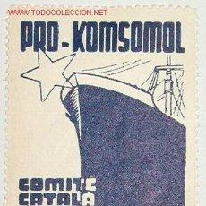 Sellos: VIÑETA PRO-KOMSOMOL. COMITÈ CATALÀ. 10 CTS.. Lote 7630120