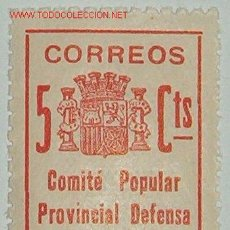 Sellos: CORREOS. COMITÉ POPULAR PROVINCIAL DEFENSA. ALICANTE. 5 CTS. Lote 9423475