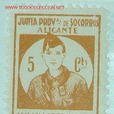 Sellos: JUNTA PROVINCIAL DE SOCORROS. ALICANTE. MILICIAS POPULARES 5 CTS. Lote 11172117
