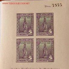 Sellos: HOJITA CON 4 VIÑETAS GESTES HISTÒRIQUES DE CATALUNYA 1714-1937, VINEBRE 5 CTS. Nº 7875. Lote 11285738