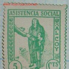 Sellos: ASISTENCIA SOCIAL, ALCOY, 5 CTS. Lote 15811587