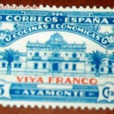 Sellos: CORREOS DE ESPAÑA, COCINAS ECONÓMICAS, AYAMONTE 5 CTS. Lote 19306449