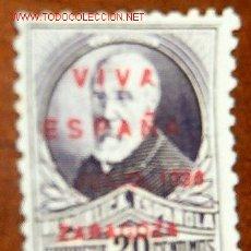 Sellos: REPÚBLICA ESPAÑOLA, 20 CTS, RETIMBRADO VIVA ESPAÑA JULIO DE 1936, ZARAGOZA. Lote 18352338