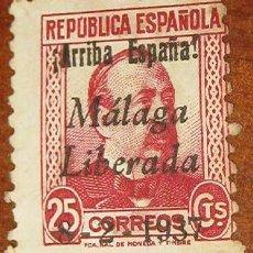 Sellos: REPÚBLICA ESPAÑOLA, 25 CTS, CORREOS, RETIMBRADO ARRIBA ESPAÑA, MÁLAGA LIBERADA 8-2-1937. Lote 20511571