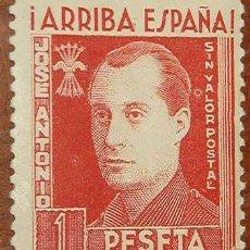 Sellos: ARRIBA ESPAÑA.JOSE ANTONIO. SIN VALOR POSTAL, 1 PTA. Lote 12640920