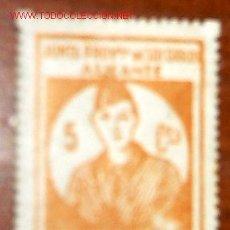 Sellos: JUNTA PROVINCIAL DE SOCORRO ALICANTE, 5 CTS. MILICIAS POPULARES.. Lote 24526177