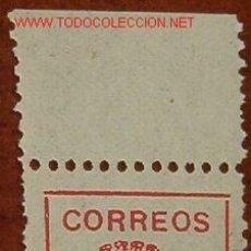Sellos: CORREOS 5 CTS. CMITÉ POPULAR PROVINCIAL. DEFENSA ALICANTE.. Lote 18714972