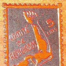 Sellos: COMITÉ DE REFUGIADOS, 5 CTS, CAZORLA, JAÉN.. Lote 26700521