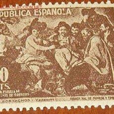 Sellos: REPÚBLICA ESPAÑOLA, 10 CTS. Lote 19812727