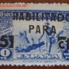 Sellos: ASOCIACIÓN BENÉFICA DE CORREOS SIN VALOR POSTAL, 10 CTS, HABILITADO PARA 5 CTS. Lote 21351805