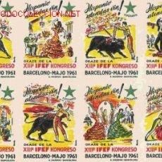 Sellos: VIÑETAS DE TOROS Y ANDALUCIA, SIN DENTAR DE BARCELONA. Lote 23844023