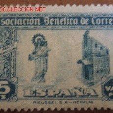 Sellos: ASOCIACIÓN BENÉFICA DE CORREOS SIN VALOR POSTAL, 25 CTS. Lote 1581487