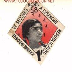 Timbres: BONO-CARTULINA DE AYUDA A LA REPÚBLICA ESPAÑOLA. AÑO 1938, NAVIDAD.. Lote 1888450