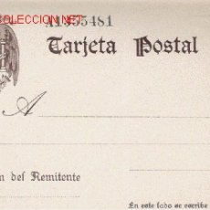 Sellos: 1938/1940 TEMA CERVANTES GRAN TARJETA Nº 83 NUEVA NUEVA PERFECTA. Lote 27439959