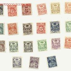 Sellos: 21 SELLOS DIFERENTES DE BADAJOZ Y PROVINCIA - FOURNIER (2). Lote 142333182