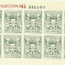 Sellos: 1 PLIEGO DE 10 SELLOS IGUALES DE CEUTA - 1,50 PTS (FOURNIER) (3). Lote 40612920