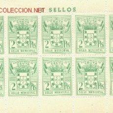 Sellos: 1 PLIEGO DE 10 SELLOS IGUALES DE CEUTA - 2 PTS (FOURNIER) (3). Lote 40612936