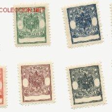 Sellos: 8 SELLOS DE DIFERENTE COLOR DE AYUNTAMIENTOS (FOURNIER) (3). Lote 142332588