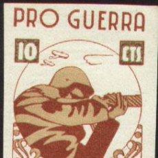 Sellos: VIÑETAS LOCALES REPUBLICANAS DE LA GUERRA CIVIL. Lote 25512530
