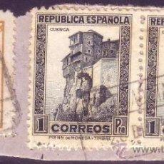 Sellos: ESPAÑA.(CAT. 674,LOCAL 1).FRANQUEO.LOCAL 5 CTS.MILICIAS POPULARES ALICANTE Y DOS SELLOS. MUY BONITO.. Lote 23056524