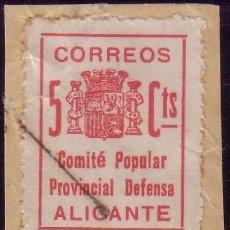 Sellos: ESPAÑA. LOCAL. (CAT. 8). 5 CTS. S. FRAG. * COMITE POPULAR/PROVINCIAL DEFENSA/ALICANTE *. MUY BONITO.. Lote 22664342