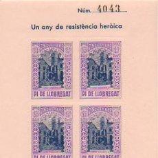 Sellos: HOJA CON 4 VIÑETAS. UN ANY DE RESISTÈNCIA HEROICA. 7 NOVEMBRE MADRID 1936 - 1937. PI DE LLOBR. 5 CTS. Lote 10304539