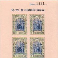 Sellos: HOJA CON 4 VIÑETAS. UN ANY DE RESISTÈNCIA HEROICA. 7 NOVEMBRE MADRID 1936 - 1937. PI DE LLOBR. 5 CTS. Lote 10304545