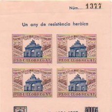Sellos: HOJA CON 4 VIÑETAS. UN ANY DE RESISTÈNCIA HEROICA. 7 NOVEMBRE MADRID 1936 - 1937. PI DE LLOBR. 5 CTS. Lote 10304555