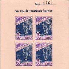 Sellos: HOJA CON 4 VIÑETAS. UN ANY DE RESISTÈNCIA HEROICA. 7 NOVEMBRE MADRID 1936 - 1937. PI DE LLOBR. 5 CTS. Lote 10304580