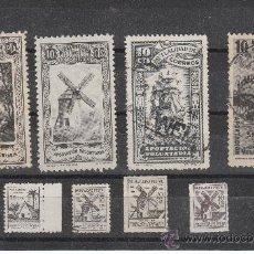 Sellos: 9 SELLOS DIVERSOS DE LA MUTUALIDAD DE CORREOS. Lote 9988575