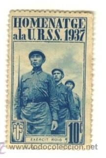 HOMENATGE A LA U.R.S.S. 1937 (Sellos - España - Guerra Civil - De 1.936 a 1.939 - Usados)