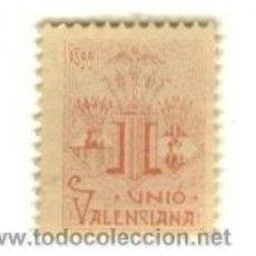 Sellos: UNIO VALENCIANA 1899. Lote 16840990