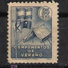 Sellos: 0387 CAMPAMENTOS DE VERANO 25 CENTIMOS AZUL 0387. Lote 17390842