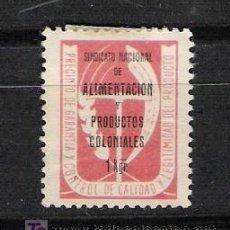 Sellos: 0211 FISCAL SINDICATO NACIONAL DE ALIMENTACIO Y PRODUCTOS COLONIALES 1KGR N 0211. Lote 221461107