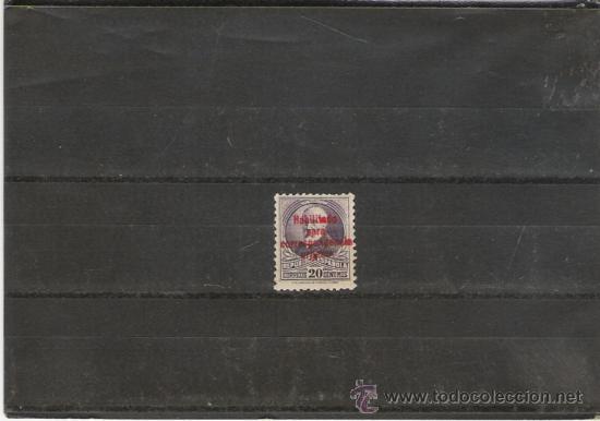 RARO SELLO REPUBLICANO CON SOBRECARGA DE HABILITADO PARA CORRESPONDENCIA URGENTE SERIE Nº 43 DE 1937 (Sellos - España - Guerra Civil - Locales - Usados)