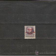Sellos: RARO SELLO REPUBLICANO CON SOBRECARGA DE HABILITADO PARA CORRESPONDENCIA URGENTE SERIE Nº 43 DE 1937. Lote 11437846