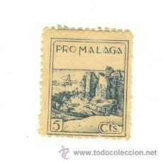 Sellos: SELLO MALAGA A CLASIFICAR. Lote 22342713