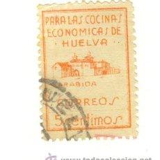 Sellos: SELLO 5 CÉNTIMOS COCINAS ECONÓMICAS HUELVA LA RABIDA A CLASIFICAR. Lote 22342716