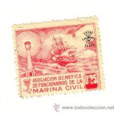 Sellos: SELLO ASOCIACIÓN BENEFICA FUNCIONARIOS DE LA MARINA CIVIL A CLASIFICAR BARCO Y FARO. Lote 22362250
