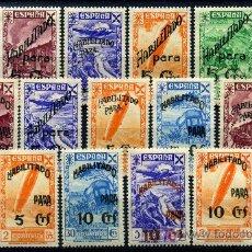 Briefmarken - 36/52 * - BENEFICENCIA 1940 (Nuevo con Charnela) - 15780034