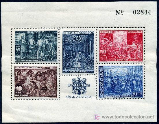 34 * - BENEFICENCIA 1939 (NUEVO CON CHARNELA) (Sellos - España - Guerra Civil - Beneficencia)