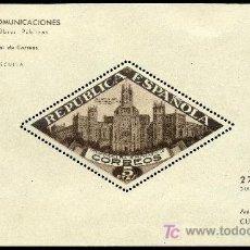 Briefmarken - 17 * - BENEFICENCIA 1937 (Nuevo con Charnela) - 26605289