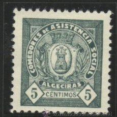 Sellos: S-1380- CADIZ. ALGECIRAS. COMEDORES DE ASISTENCIA SOCIAL. Lote 21329338