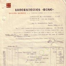 Sellos: ESPAÑA. (GÁLVEZ 19). ZARAGOZA. 1938. FACTURA REINTEGRADA VIÑETA FRENTE HOSPITALES Y FISCAL. MUY RARA. Lote 27390463