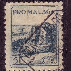 Sellos: MALAGA.- TIPO 426 A MATASELLADO SIMILAR AL DE LA FOTO.. Lote 177304278