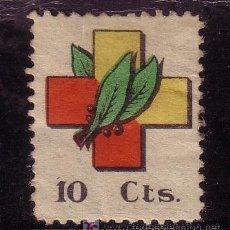 Sellos: FRENTE Y HOSPITALES.- Nº 18 SIN GOMA . Lote 13793261