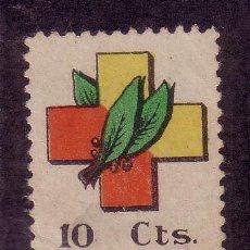 Sellos: FRENTE Y HOSPITALES.- Nº 16 MATASELLADO . Lote 13793314