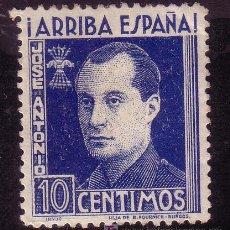 Sellos: FALANGE ESPAÑOLA.- Nº 36 10 CTMOS. AZUL, EFIGIE DE JOSE ANTONIO SIN GOMA. Lote 278549313