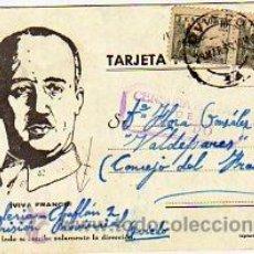 Sellos: GUERRA CIVIL. CENSURA MILITAR. PRISION PROVINCIAL DE OVIEDO. ASTURIAS. FRANCO.. Lote 26148358